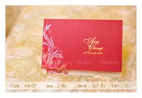 Invitation Card - Memory Studio เชียงราย