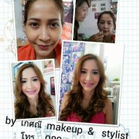��˹��仧ҹ��ҧ� - �ȳ� Makeup & Stylist