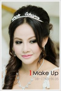 K . Nathariya - SUPER 1 Make UP
