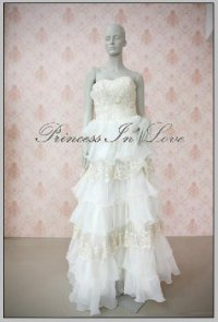 �ش�����Ǣͧ��ҹ�������Թ��Կ - Princess Bridal House