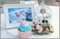 Package Cupcake - Lovely Bits & Bake House