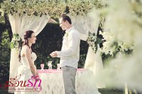Wedding ceremony @ centara phuket - RuanrakweddingPhuket (���͹�ѡ�Ǵ�������)