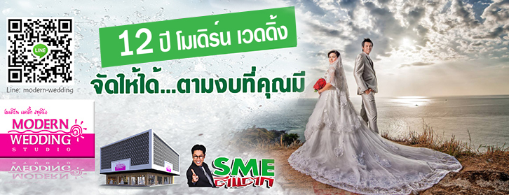 ʵٴ����觧ҹ ���� , �Ǵ��� ���� , Wedding Studio in Phuket , �Ҫ�ҧ�Ҿ�����ٻ�觧ҹ , ��ҧ��˹�������� ���� , �����Ҫش�觧ҹ �ش������ ����