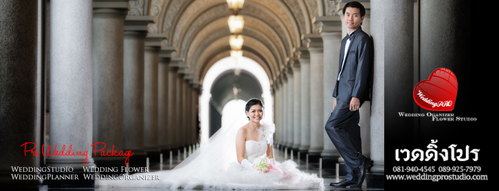 Pre Wedding Package , ��ࡨ�觧ҹ ᾤࡨ�����ٻ�觧ҹ