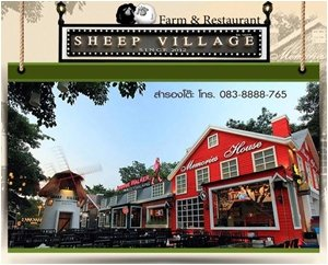 , Sheep Village ʶҹ�����¾���Ǵ���㹡�ا෾