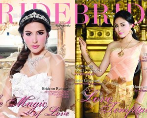 , นิตยสาร BRIDE vol. 1 no. 8 September 2011