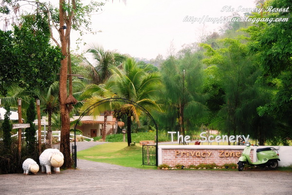 The Scenery Resort and Farm