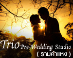 Trio Pre-wedding studio (������˧)