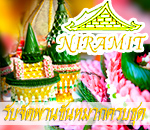 NIRAMIT Wedding Planner & Organizer