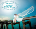 Princess Bridal House