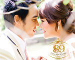 Eighty Nine Wedding