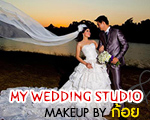 My Wedding Studio