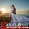 Kasalong Wedding Planner and Organizer