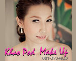 Khao Pod  Make Up & Wedding Studio