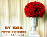 Byidea Flower Decoration