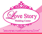 LOVE STORY WEDDING CENTER