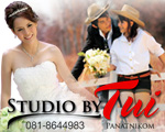Studio by Tui