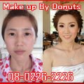 Make up By Donuts ��ҧ��˹�������� ��Һ��� ��ҧ��˹�� �Ӽ� �Ѻ��ԭ�� �����Ҿ����Ǵ��� 㹡�ا෾ ��е�ҧ�ѧ��ѴMake up By Donuts