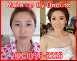 Make up By Donuts