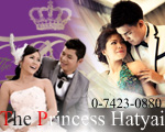 The Princess Wedding Hatyai