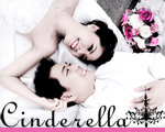 Cinderella Studio  ()