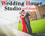 Wedding House Studio ()