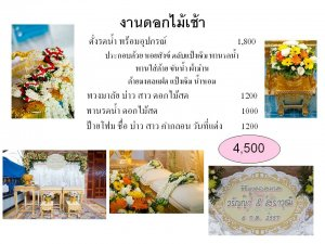 taitaiweddingstudio
