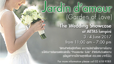 Wedding Showcase 2017 Jardin d amour (Garden of Love)