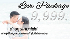 Pre Wedding Package in Pattaya